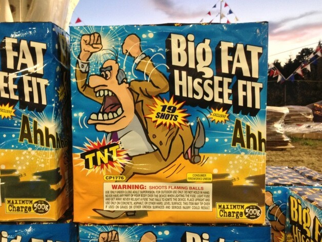 Strange, Ironic, and Hilarious Fireworks Packaging