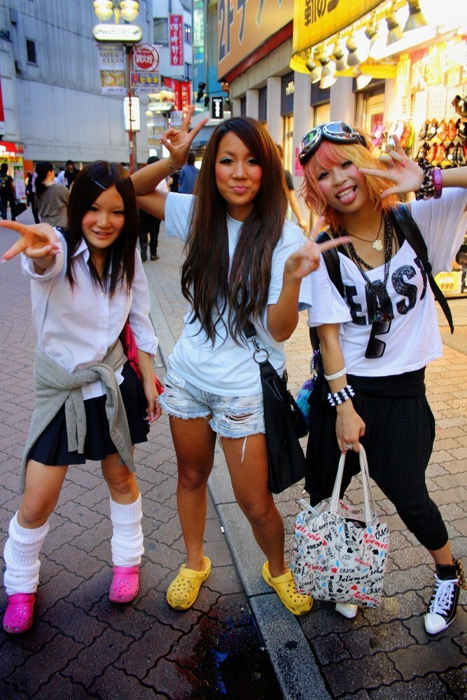 Harajuku People