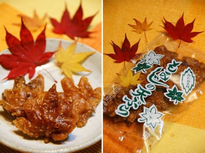 Maple Leaves Turned Into A Tasty Treat