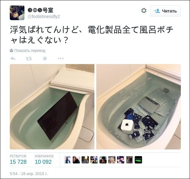 Girl Dumps All Her Cheating Boyfriend's Apple Products In The Bathtub
