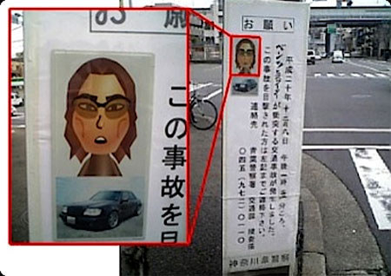 Japanese authorities are now using Wii avatars to find their suspects. Super effective? I think not...
