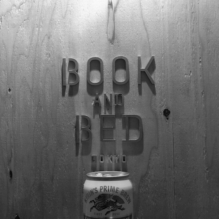 Book and Bed Tokyo opens its doors on November 5th