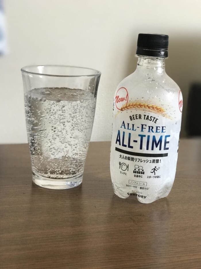 7. More clear drinks, but this time beer flavored water, OMG.