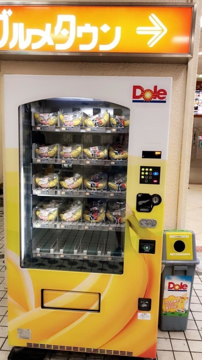 11. There are banana vending machines!