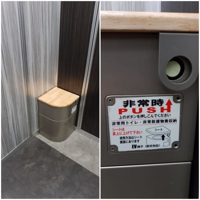 9. Some elevators even have an emergency toilet...you know, just in case.