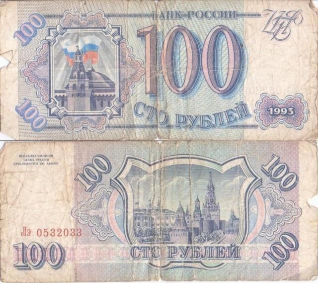 Старые деньги россии фото монетница для коллекции монет