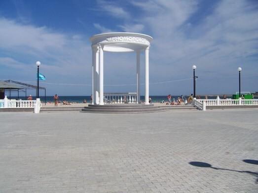 9. Черноморское