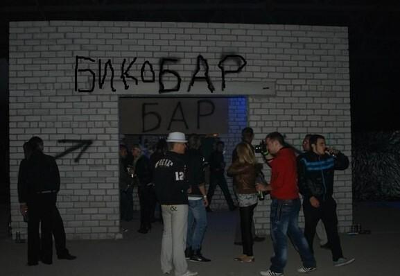 Суровый и беспощадный сельский бар)