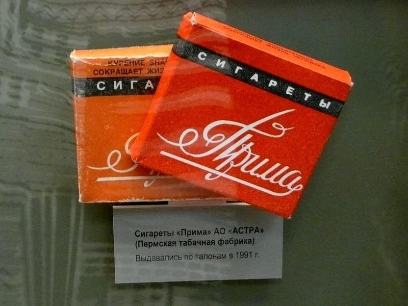 Прима купить сигареты в спб сигареты прима в интернет магазине купить
