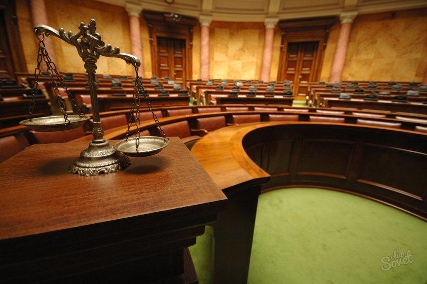 Обязан ли обвиняемый доказывать свою невиновность?