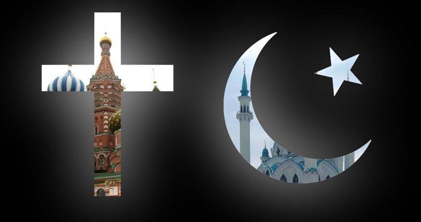 Какая у государства официальная религия?