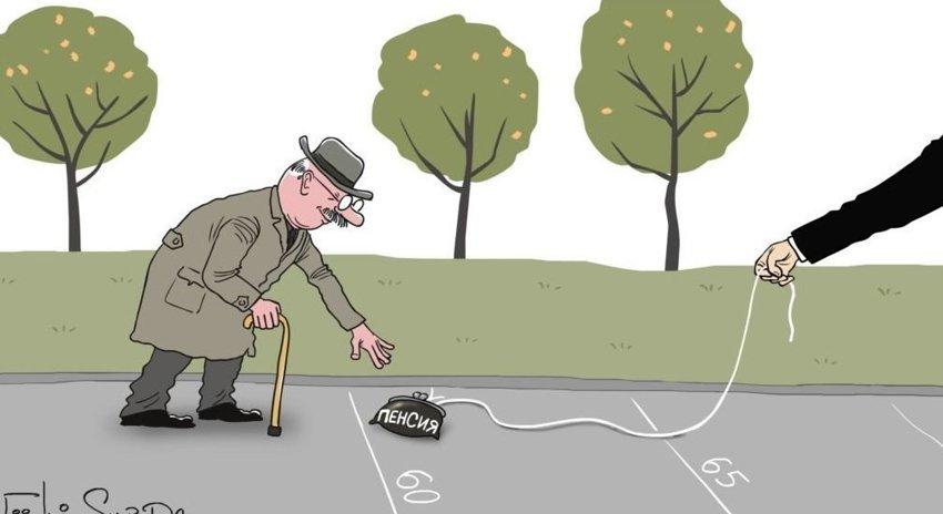 Картинки по запросу Силуанов о пенсионной реформе карикатура