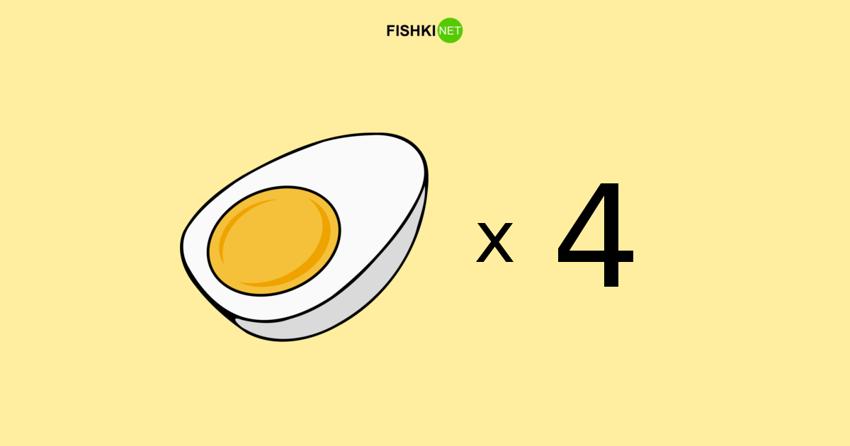 Одно яйцо варится 4 минуты, сколько минут надо варить 6 яиц?