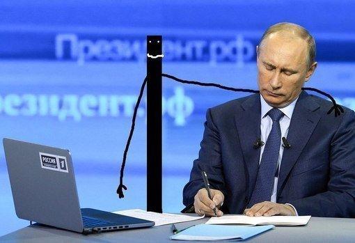 """Будете смотреть """"Прямую линию с Владимиром Путиным""""?"""