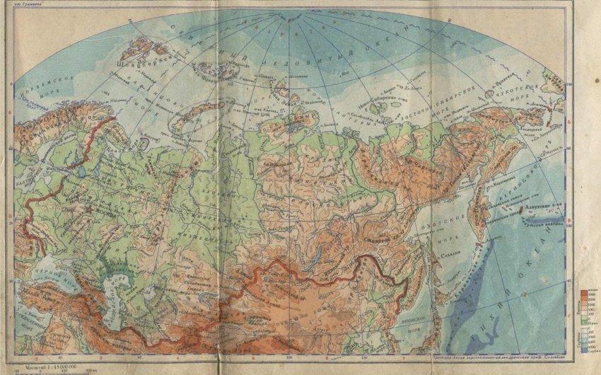 Орджоникидзевским краем в 1940 году назывался этот регион…
