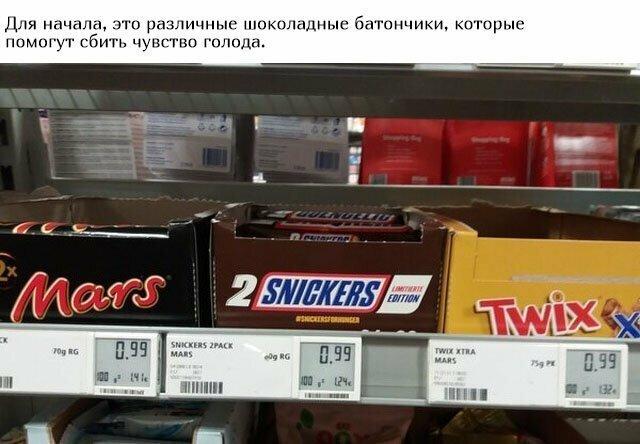 Можно купить сигареты в пост поставщик табака для кальяна оптом краснодар