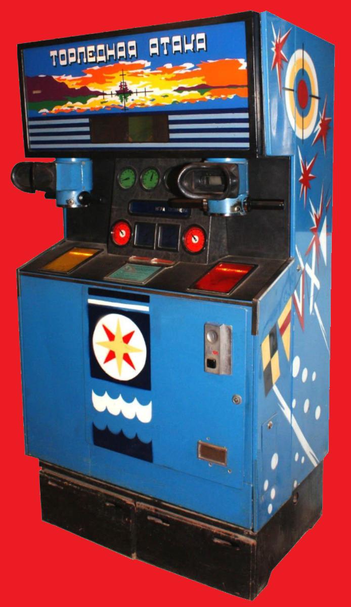 Игровые автоматы на двоих игровые автоматы кнопка