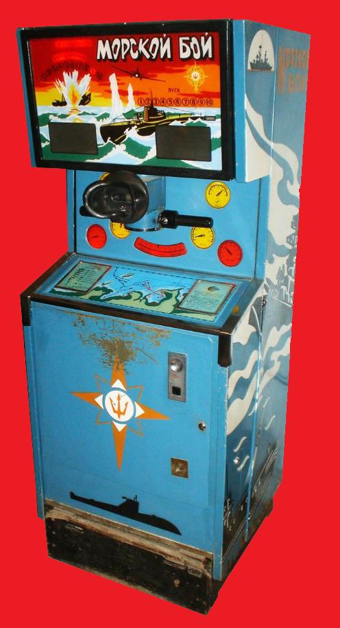 Игровые автоматы зеленые тетрис игровой автомат