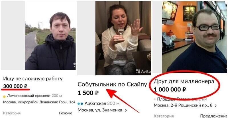 Девушка ищет работу в москве резюме работа девушкам в геленджике