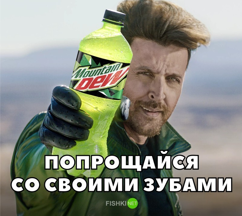24. Mountain Dew