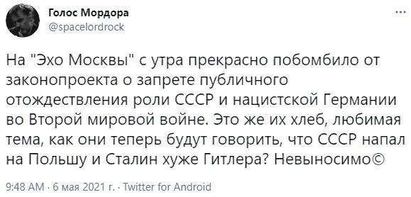 """""""Ну и как мы теперь посмотрим в глаза Леониду Гозману??!"""""""