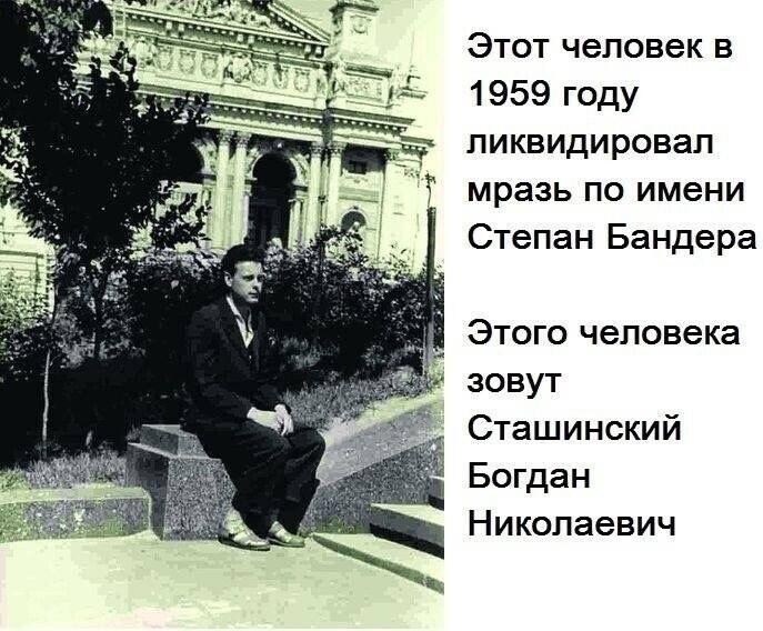 Политические картинки - 875