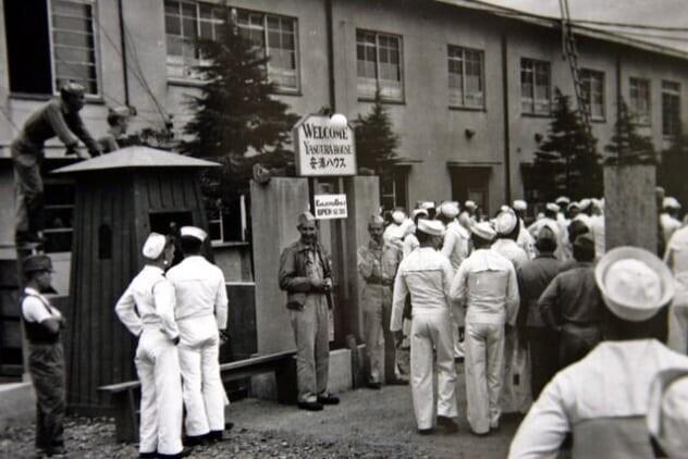 """Слово """"гейша"""" привлекало американских моряков в дома терпимости"""