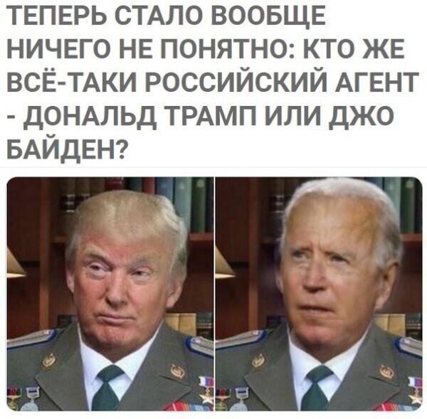 Политические картинки - 890