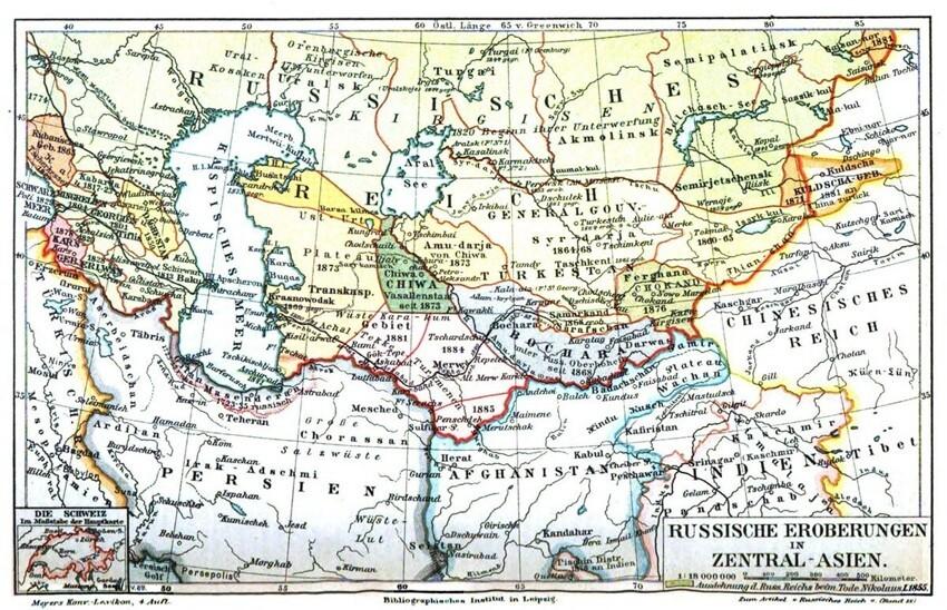 КакРоссия присоединила Среднюю Азию