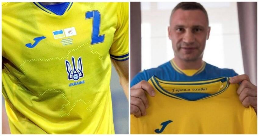 УЕФА обязал убрать сформы сборной Украины политический лозунг