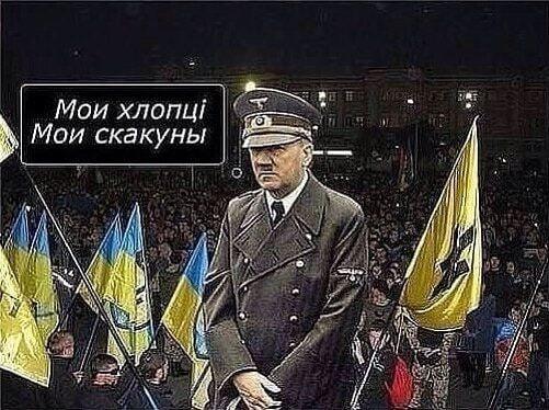 Политические картинки - 934