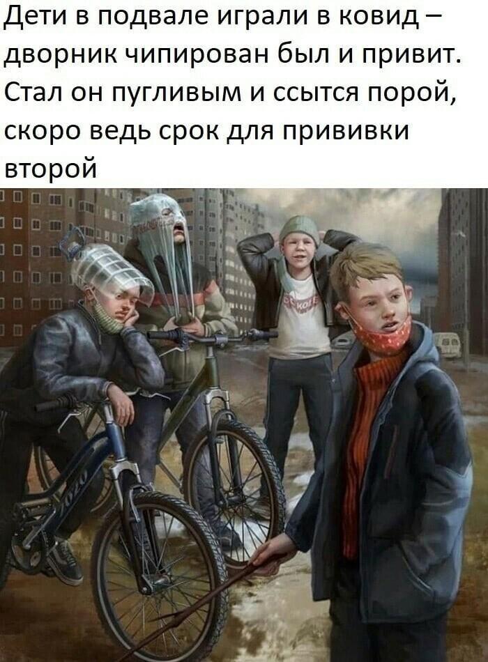 Политические картинки - 935