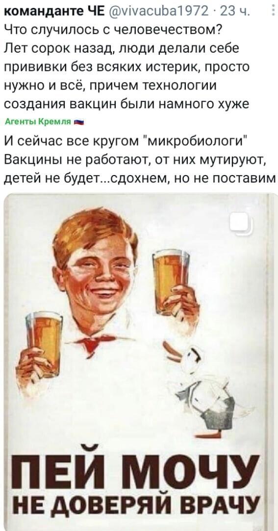 Политические картинки - 944