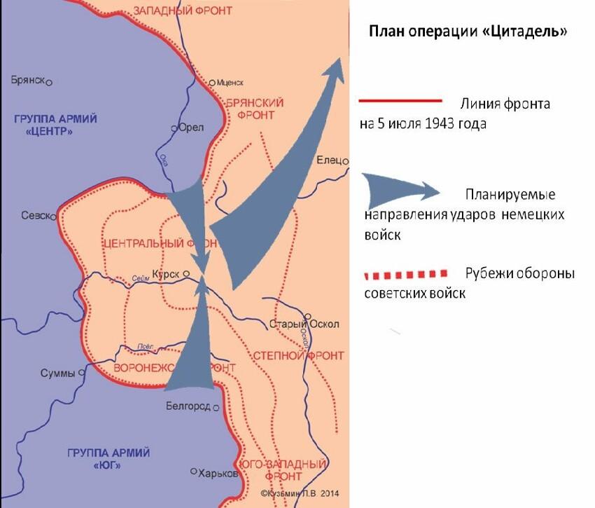 """Неприступная """"Курская Цитадель"""""""