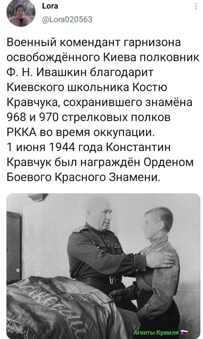 Политические картинки - 948