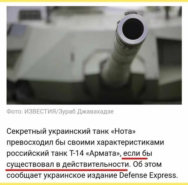 Калейдоскоп политической сатиры (08/07/2021)