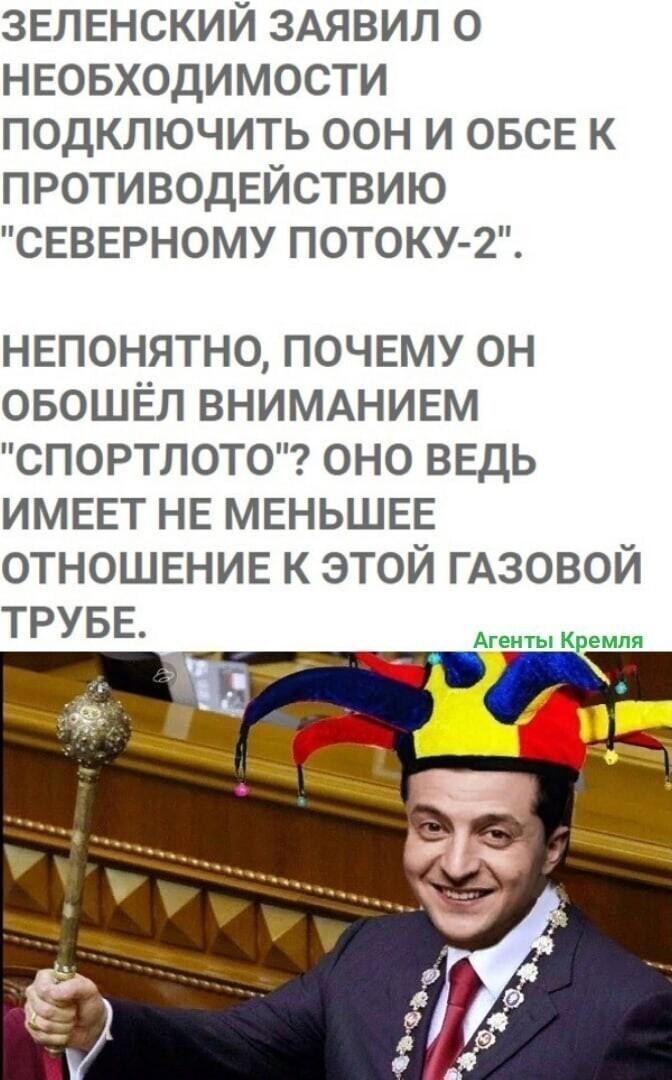 Политические картинки - 950