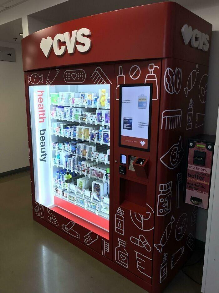"""""""У нас в школе поставили аптечный торговый автомат с лекарствами первой помощи и предметами гигиены"""""""