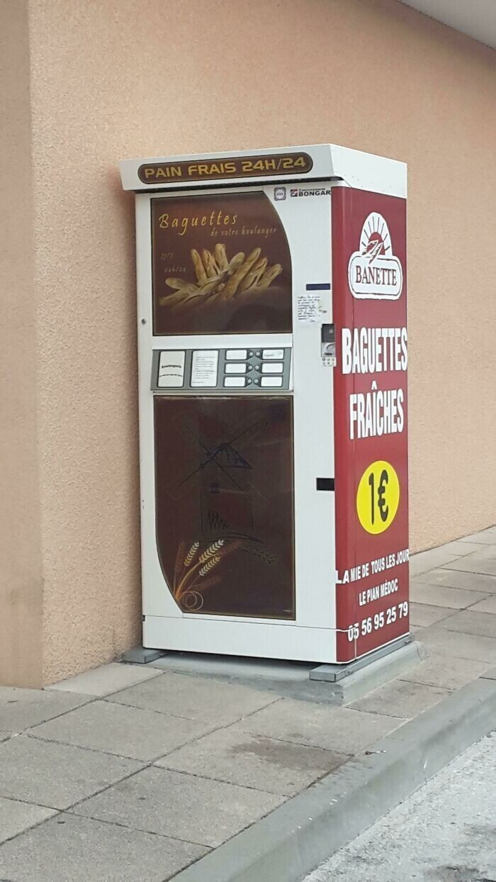 Самые необычные торговые автоматы