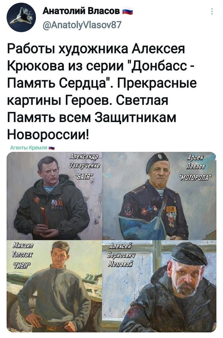 Политические картинки - 953