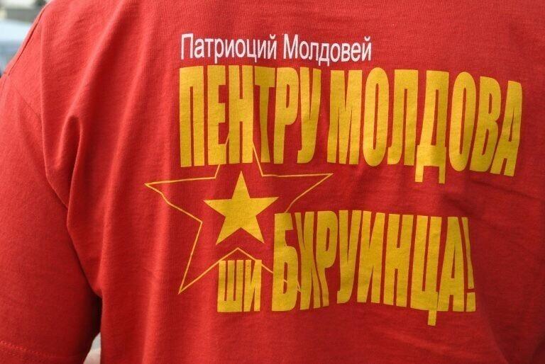 """Прозрели ? Партия """"Патриоты Молдовы"""" предложила провести референдум о вхождении в состав России."""