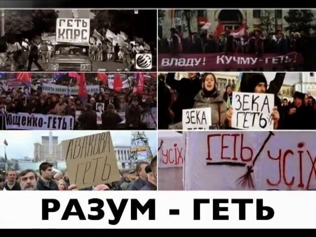 Политические картинки - 957
