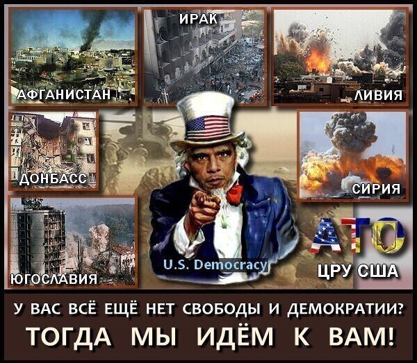 Политические картинки - 962