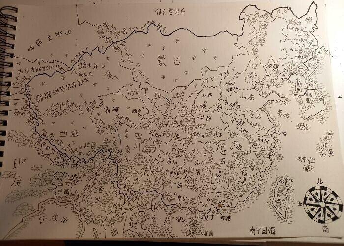 23самые необычные карты