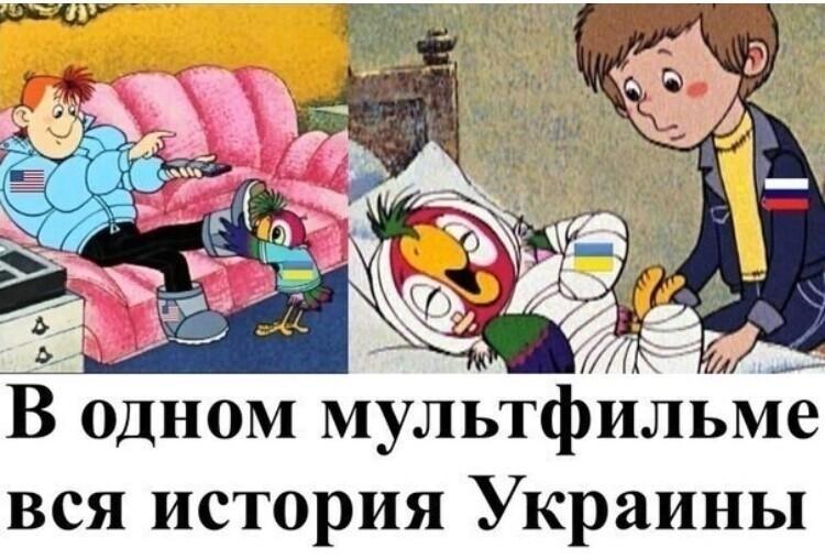 Политические картинки - 964