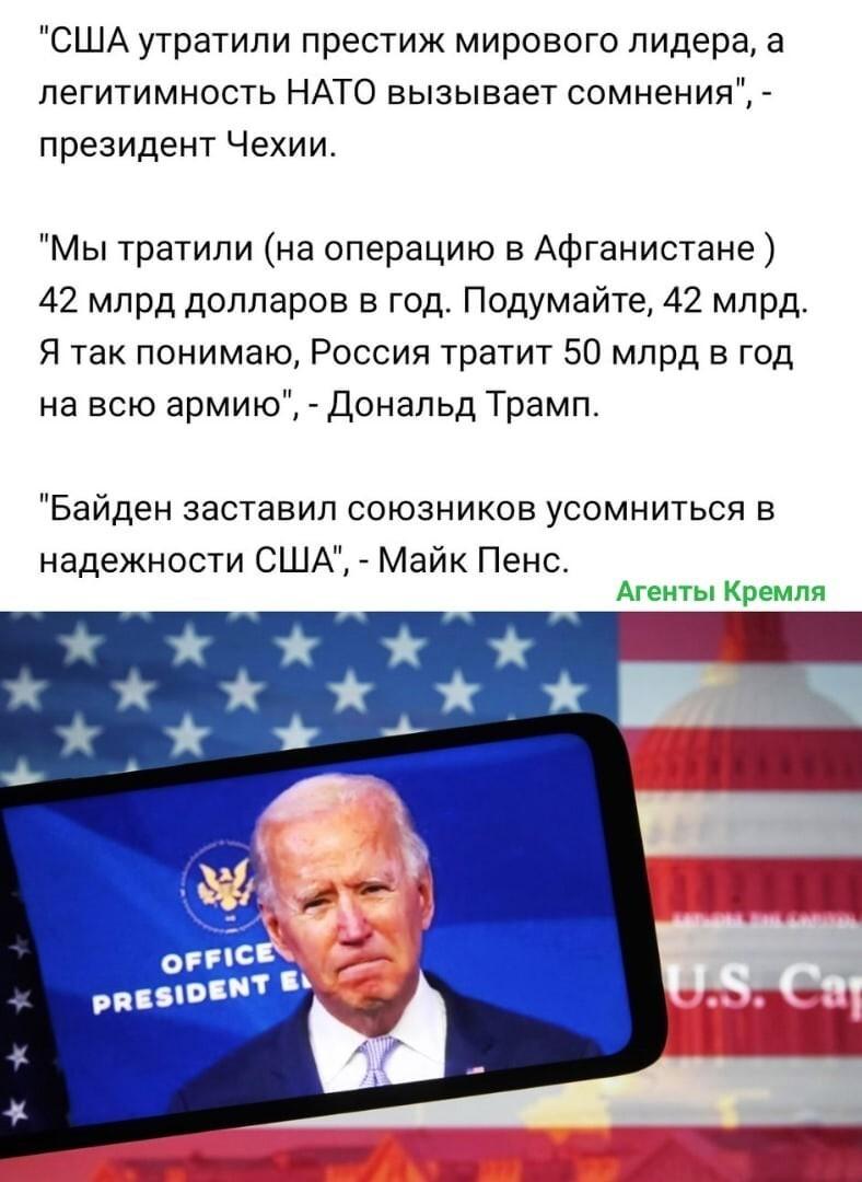 Политические картинки - 1009