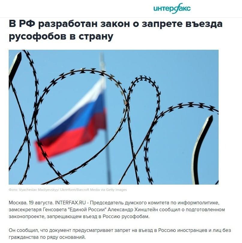 Политические картинки - 1011
