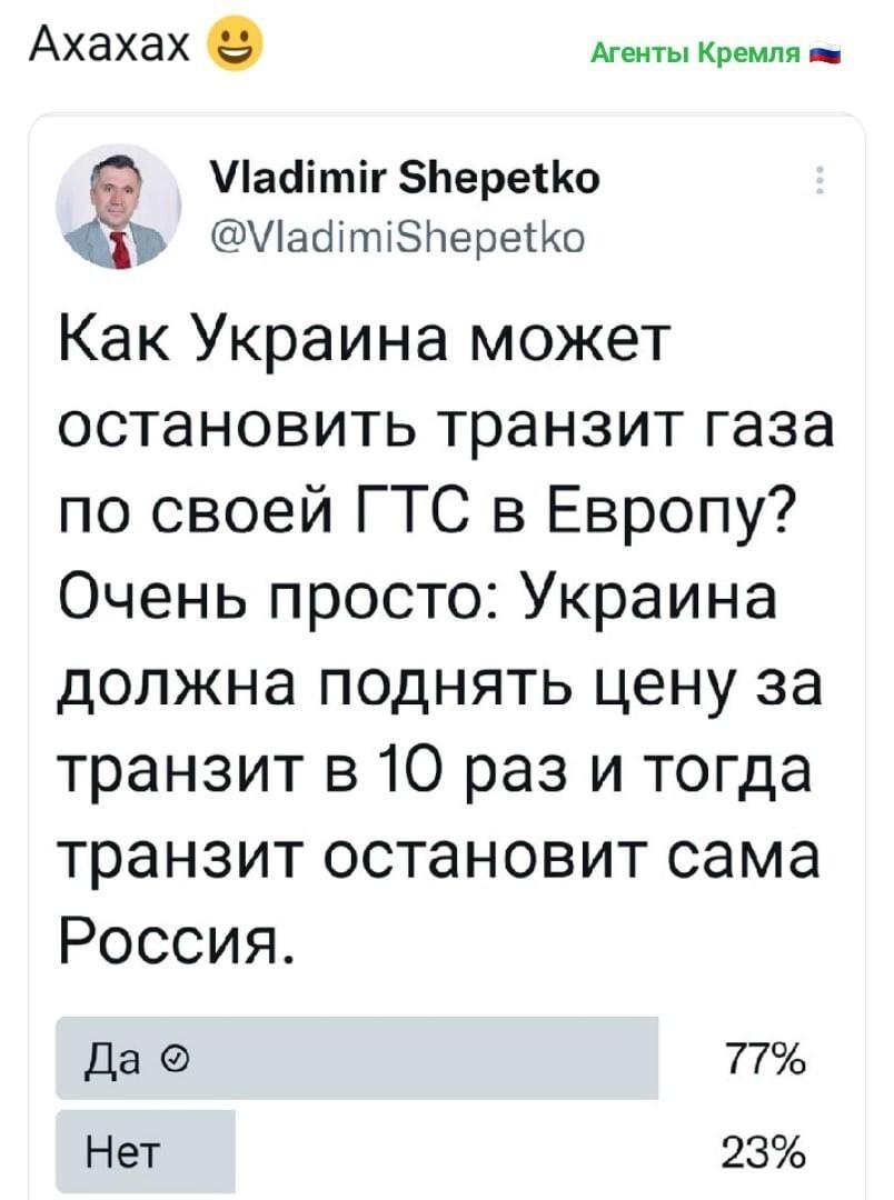 """Великая агалитиГа. Тема """"Сало и трубы""""."""