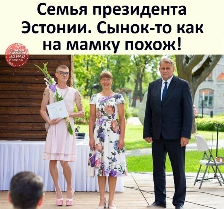 Политические картинки - 1032