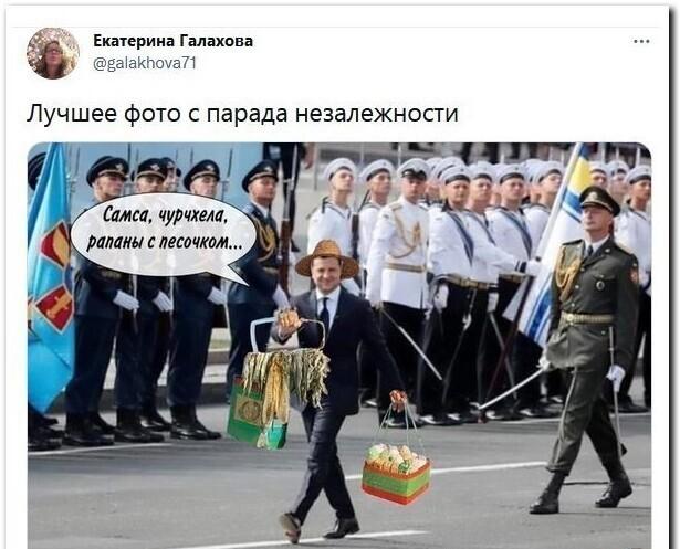 Политические картинки - 1037